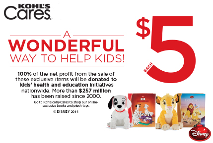 Yes to helping kids and having fun! $5 each book or plush. 100% of the net profit will be donated to kids' health and education initiatives nationwide. More than $231 million has been raised since 2000.